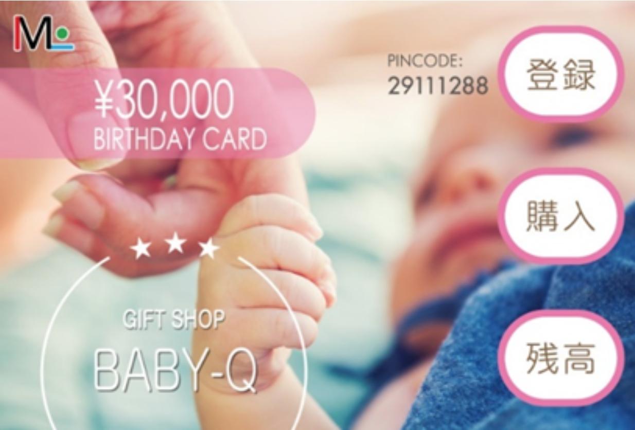 C-card例2